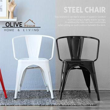 THE OLIVE HOUSE - METAL CHAIR DECAFE