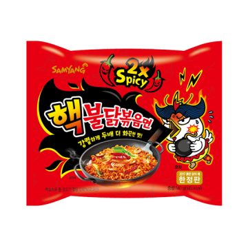 Samyang 2X Spicy Hot Chicken Buldak Ramen 6Pcs (Limited Edition)