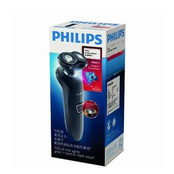 Original Philips RQ310 Electric shaver