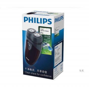 Original Philips PQ206 Electric Shaver(free pouch)