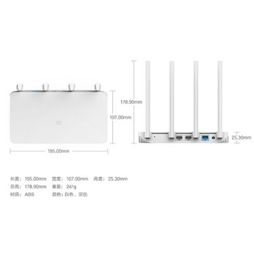 Xiaomi WiFi 3C Wireless Router 802.11ac 300Mbps with 4 Antennas - White