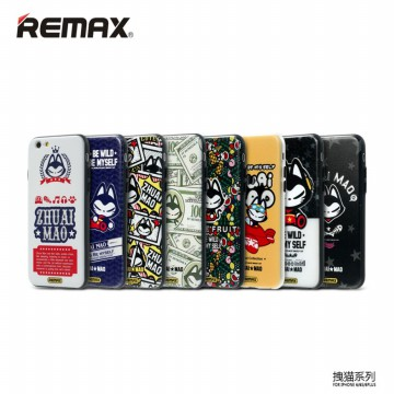 Remax Cat Cartoon Protective Hard Case for iPhone 6s Plus - Model 1
