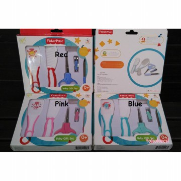Fisher Price Baby Gift Set