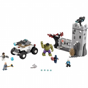 Lego Super Heroes 76041 Avengers The Hydra Fortress Smash Set