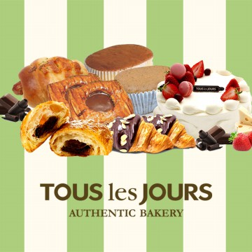 Cream Cheese Walnut / Tous Les Jours