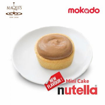 [BUY1 GET1] MAQUI'S Mini Cake: Almond/ Chocolate/ Cream Cheese/ Edam Cheese/ Coffee