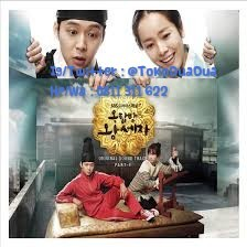 DVD Original Serial Korea Rooftop Prince