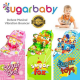 Bouncer Sugar Baby /Sugar Baby Bouncer/Sugar Toys/Bouncher Recline New Sugar Baby Toys