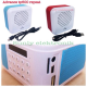 Murah Grosir Murah speaker advance tp 600 / speaker digital alquran Tp600