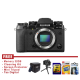 Fujifilm X-T2 Body Only Hitam - FREE Accessories