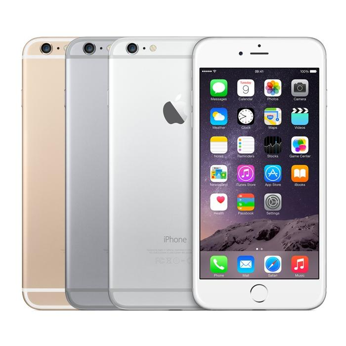 apple iphone 6 plus 64gb gold space gray silver. Black Bedroom Furniture Sets. Home Design Ideas