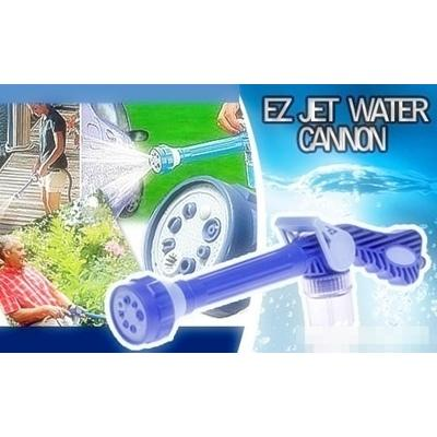EZ Jet Water Cannon Pressure Wireless Water