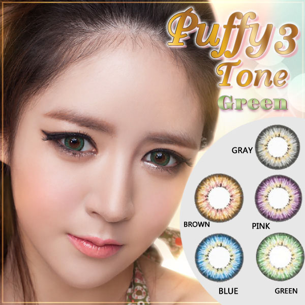... Softlens Baby Color Puffy 3 Tones Series