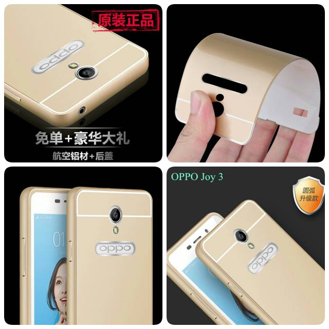 cheap for discount fb488 87d57 Case Bumper Oppo Joy 3 3s A11w Back Case Cover Door Casing Oppo Joy 3s