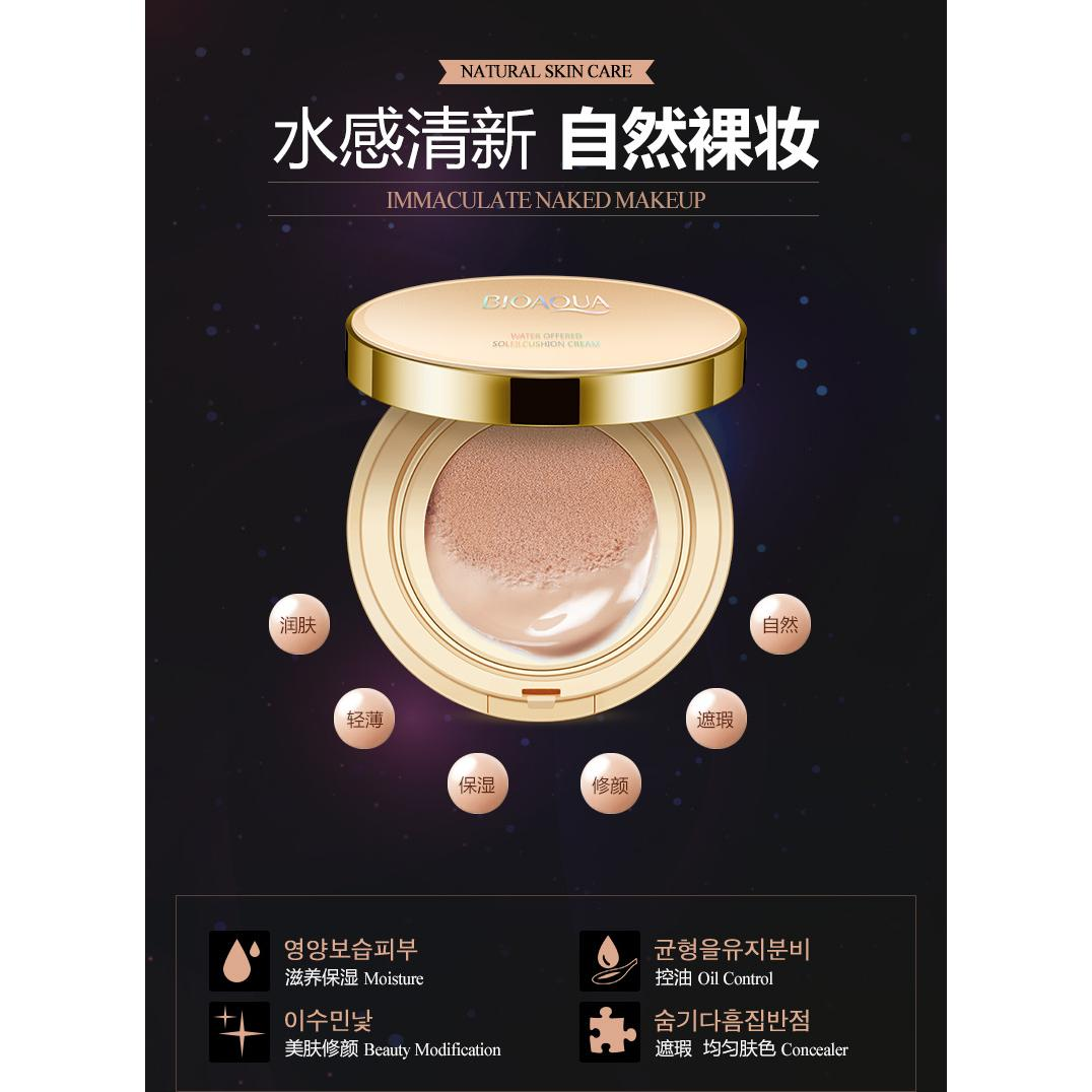 Bioaqua Exquisite And Delicate Bb Cream Air Cushion Pack Gold Case No 3 Dus Putih Extreme Bare Make Up Spf 50 Source